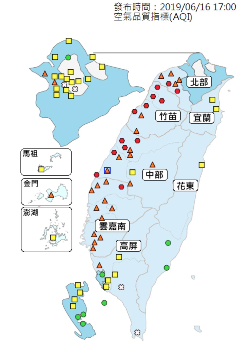 今天竹苗地區多個測站為紅色警示等級。圖/取自空氣品質監測網