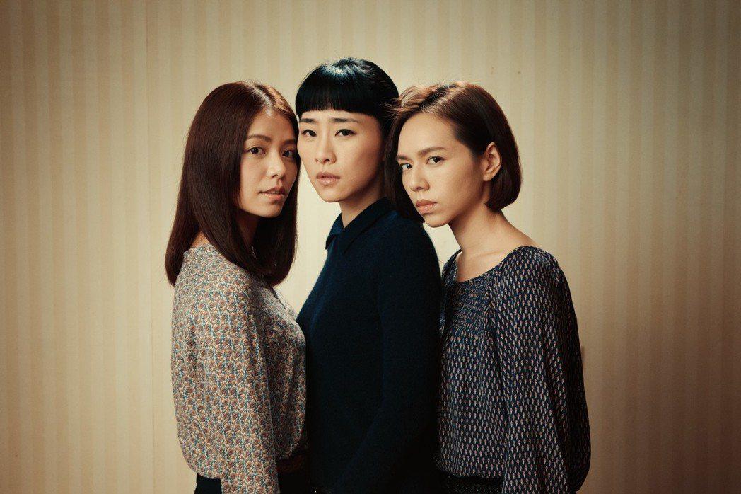 「灼人三姝」左起宋芸樺、吳可熙、夏于喬。圖/岸上影像提供