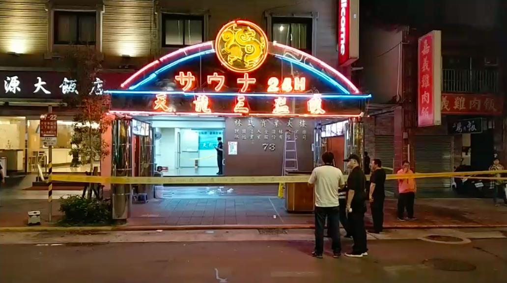 三溫暖驚傳槍擊案。記者蕭雅娟/翻攝