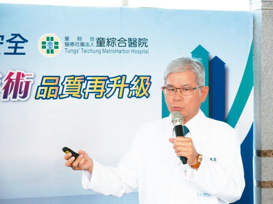 童綜合醫院副院長歐宴泉表示,PSA是早期篩檢攝護腺癌的指標之一,若數值大於4,就...
