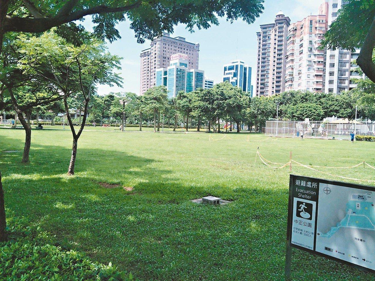 桃園市府計畫在桃園中正公園興建地下停車場。 記者曾增勳/攝影