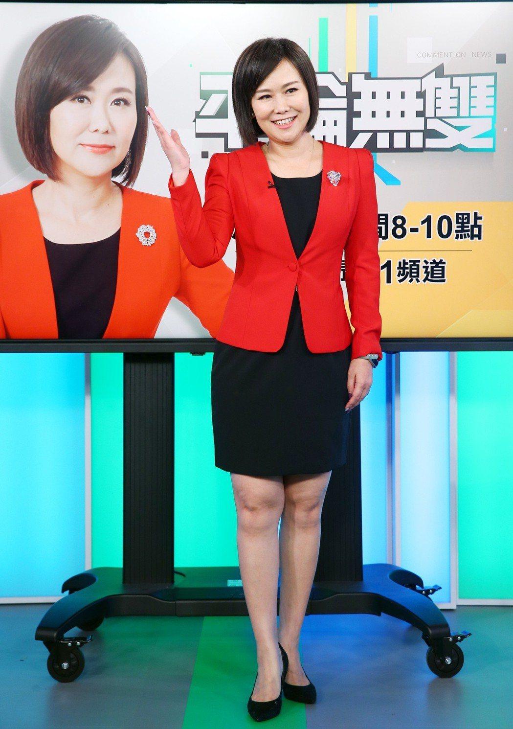 平秀琳跳槽至東森新聞台主持新節目《平論無雙》。記者杜建重/攝影