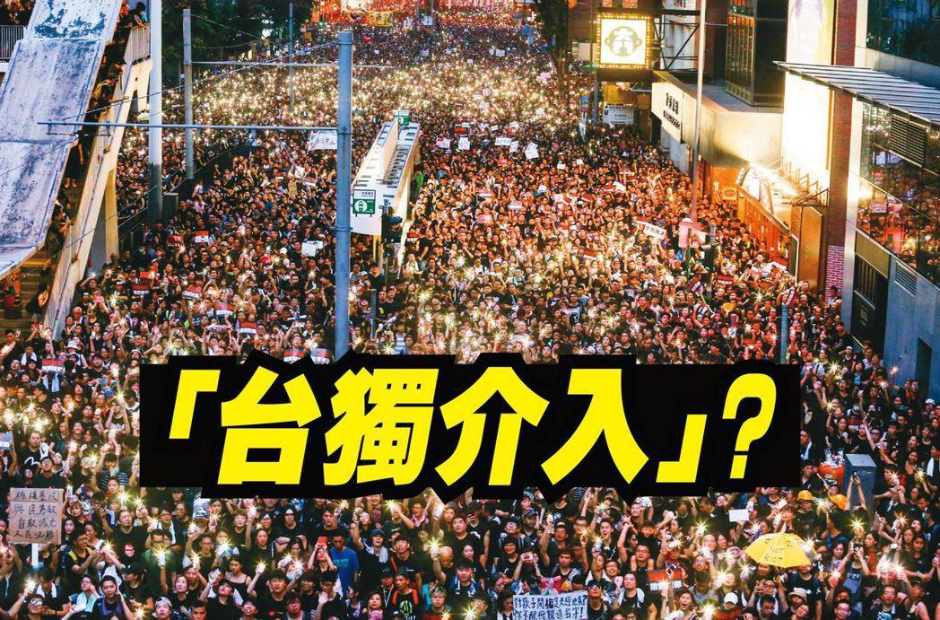 香港反送中大遊行十六日參與人數再破百萬。特派記者王騰毅/攝影