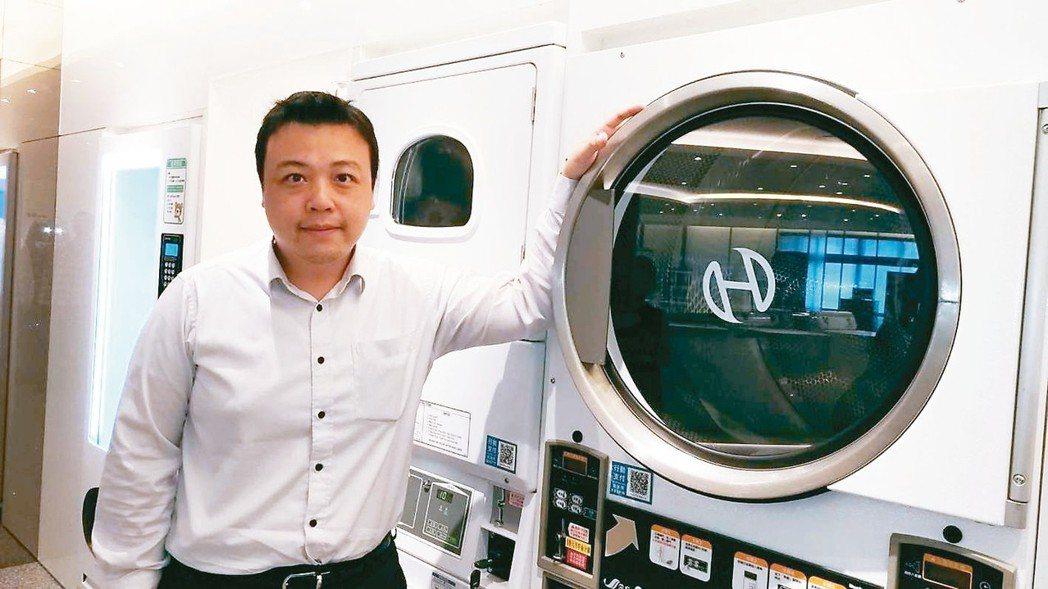 上洋產業執行長吳國華表示,以商用洗衣及家用/商用空調雙主力營運出擊,帶動業績成長...