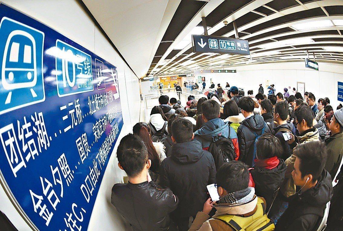 北京因人口調控政策,人口呈現負成長。(新華社)