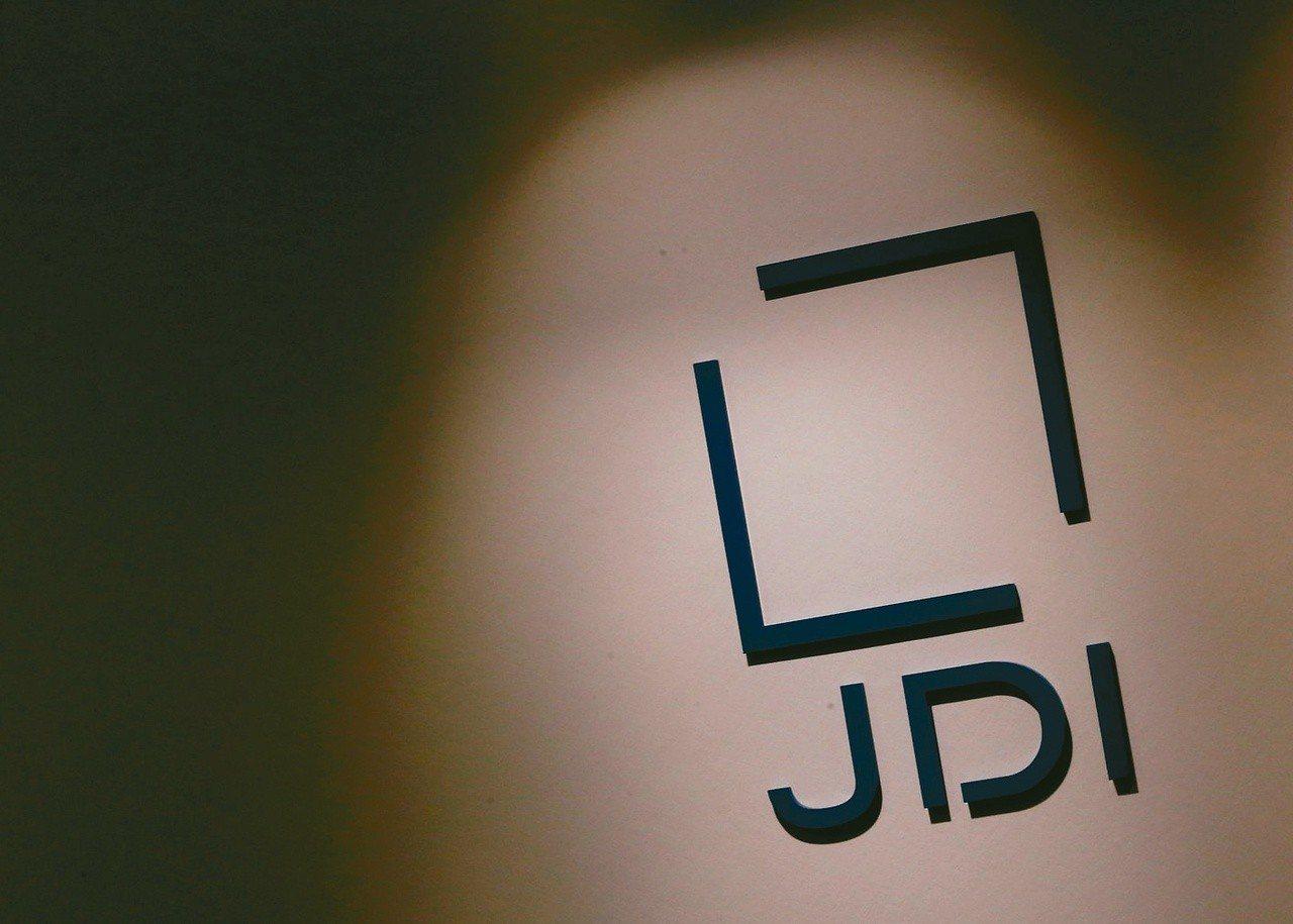 TPK-KY宸鴻今天清晨公告,確定退出JDI投資案。路透