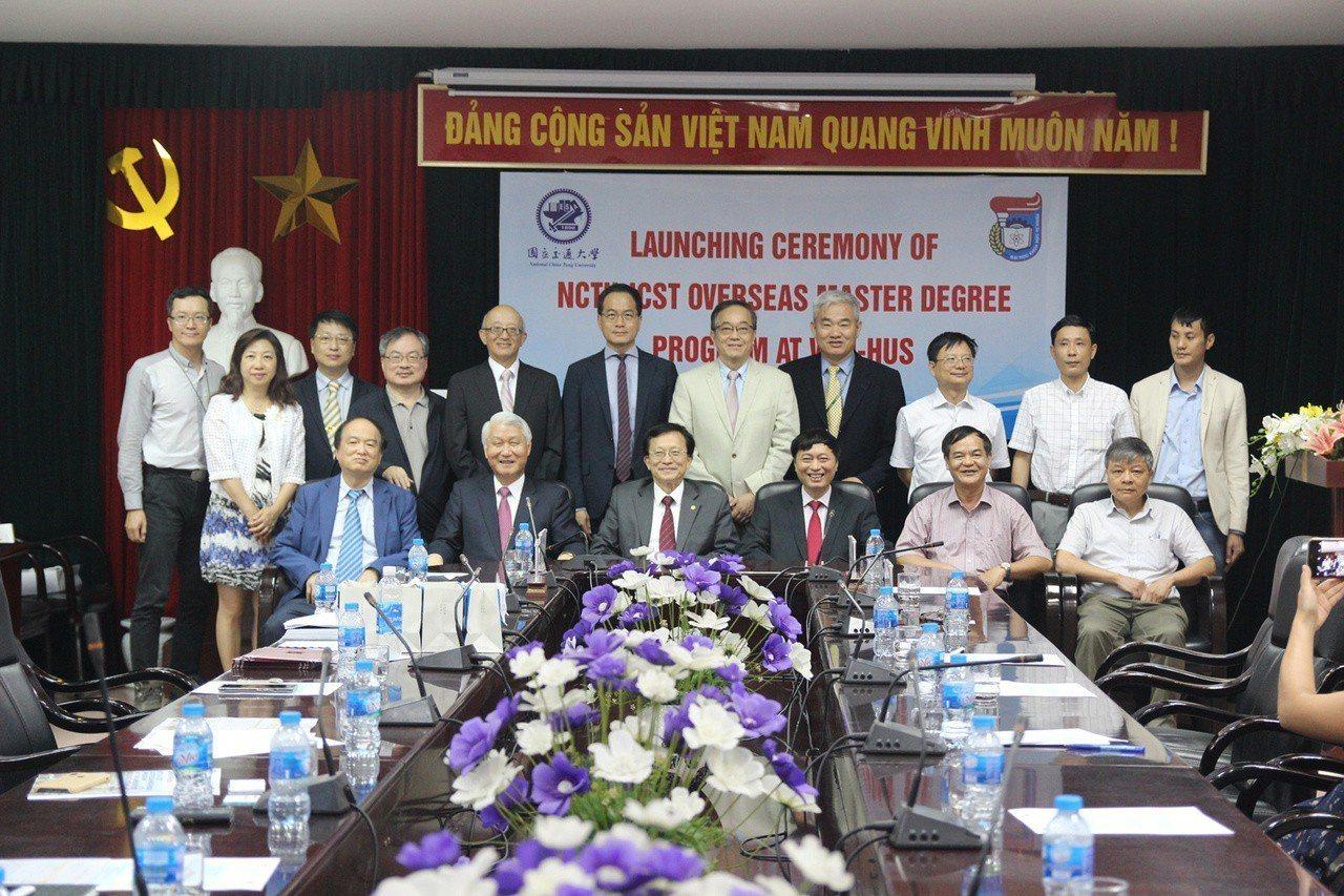 交通大學國際半導體產業學院與越南河內國家大學下屬自然科學大學合作,將於8月開始招...