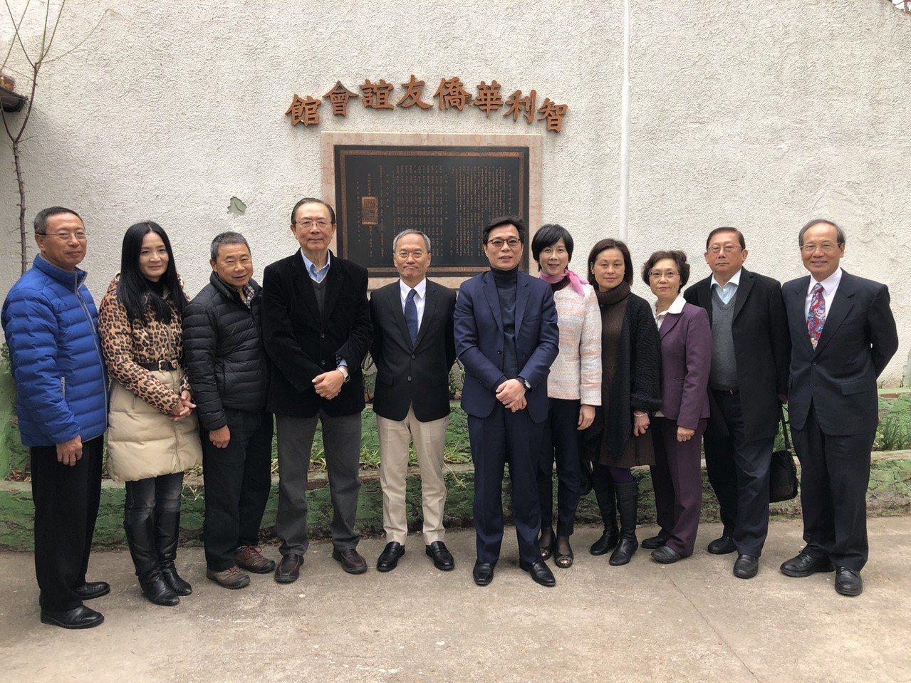 吳新興拜會智利華僑聯誼總會。圖/僑委會提供