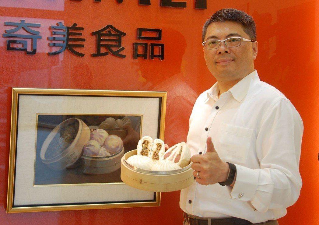 奇美食品總經理宋宗龍,對固形物包子與大口芹菜熟水餃市場胸有成竹。 莊玉隆/攝影
