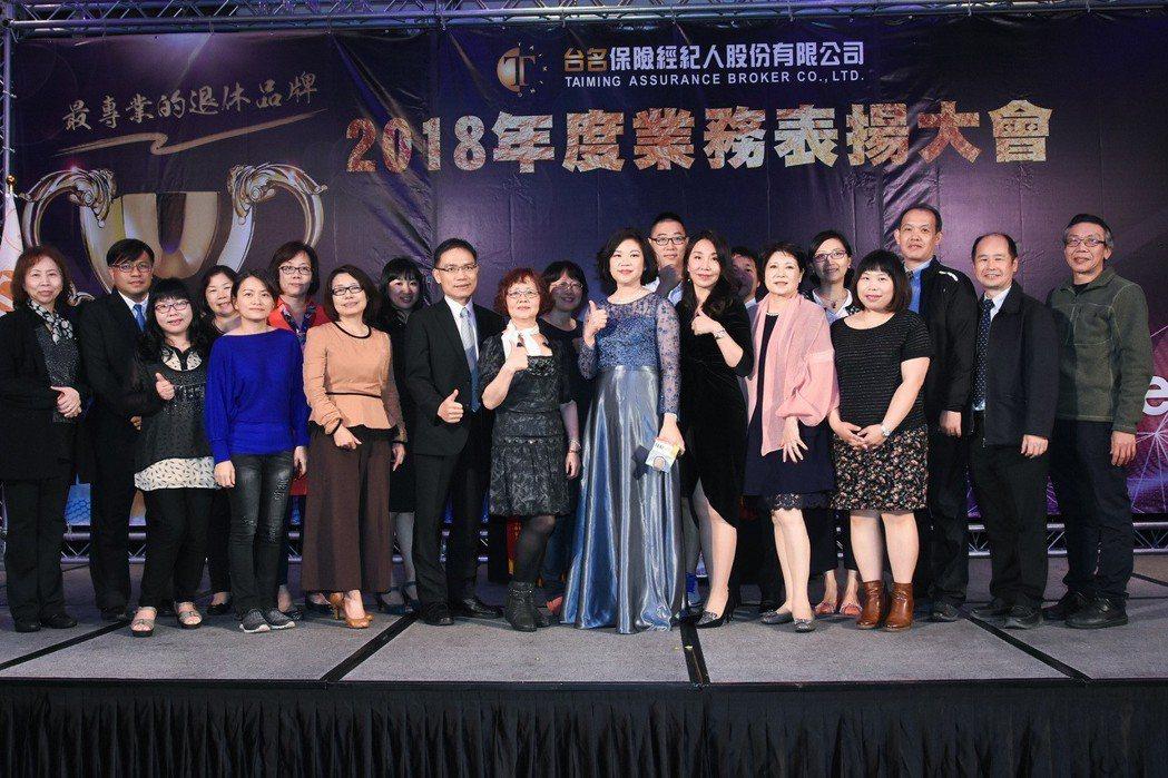 總監組會長副總郭淑瓊(第一排右四)與團隊合影。 圖/台名提供。