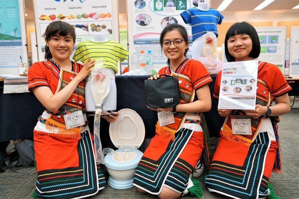 慈濟科大團隊設計的「好神通造口便袋」。 中華創新發明學會/提供。