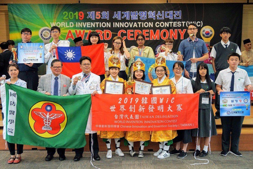 2019年韓國WiC世界創新發明大賽,台灣代表團合影。 中華創新發明學會/提供。