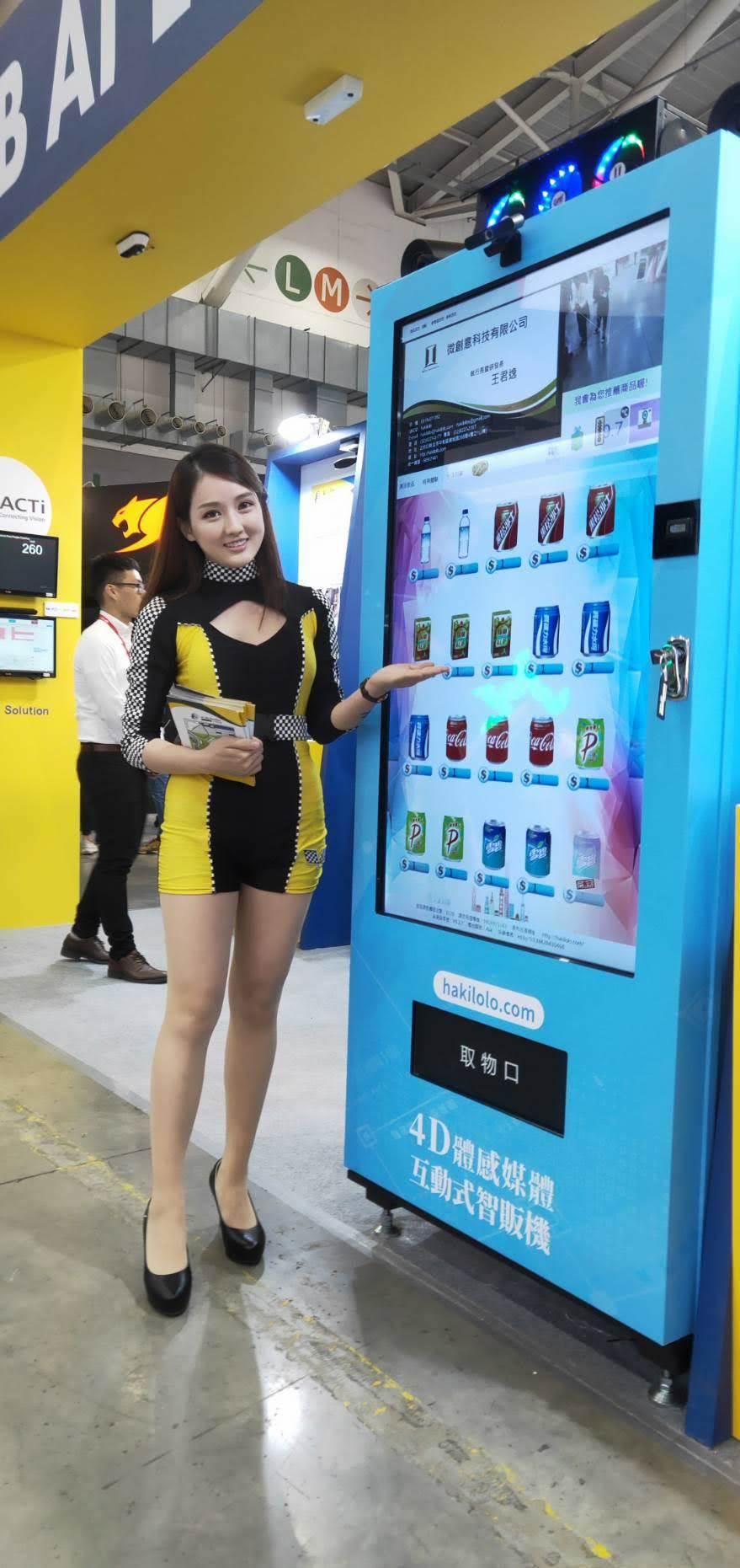 微創意的「4D體感氣味廣告機與智能販賣機」。 中華創新發明學會/提供。