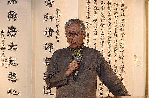 國父紀念館館長梁永斐致歡迎詞。 國父紀念館/提供