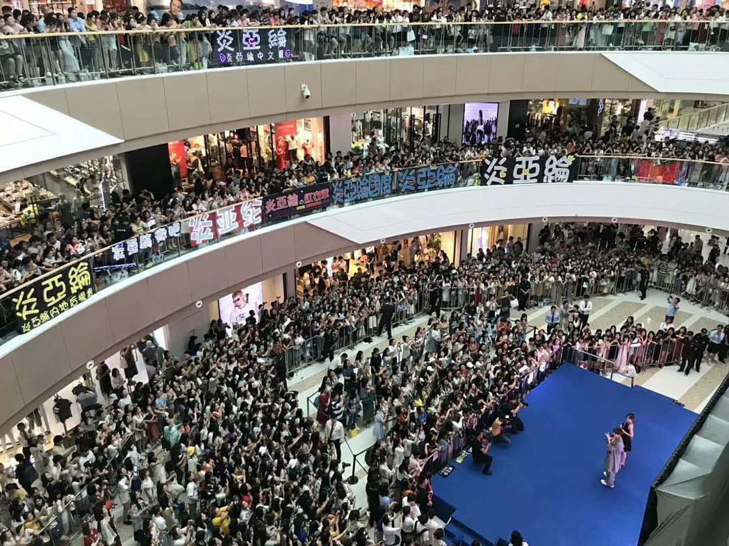 炎亞綸在鄭州出席活動時,現場擠滿人潮。 圖/擷自豆瓣