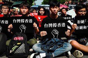 反送中外溢效應?台灣「同感香港」的民意變化