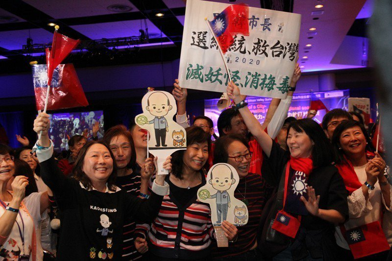 支持韓國瑜選總統的美國僑界民眾。 圖/聯合報系資料照