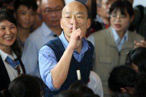 吳冠昇/見證奇蹟的時刻:用心理學解釋「韓國瑜現象」