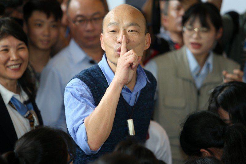 2018縣市長競選期間開始,現任高雄市長韓國瑜儼然成為全台灣最受歡迎的政治人物。 圖/聯合報系資料照