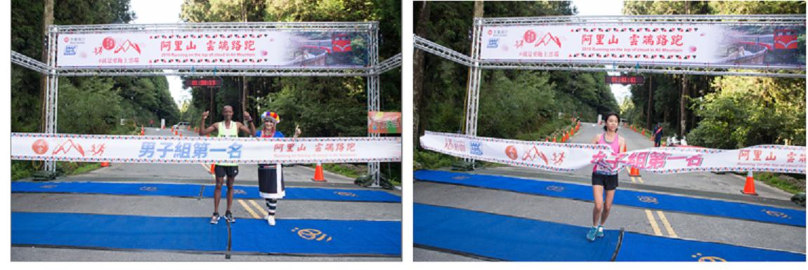 21K半馬組男子總冠軍來自肯亞選手THOMAS MATHEKA MULI以大會成...