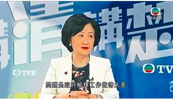 港府宣布暫緩修訂《逃犯條例》,一向支持修例的香港行政會議成員葉劉淑儀認為,暫緩實...