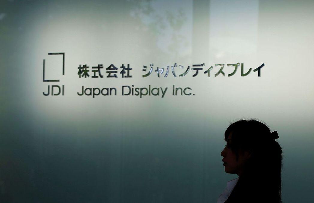 日經新聞引述消息人士說,富邦也可能退出投資JDI。路透