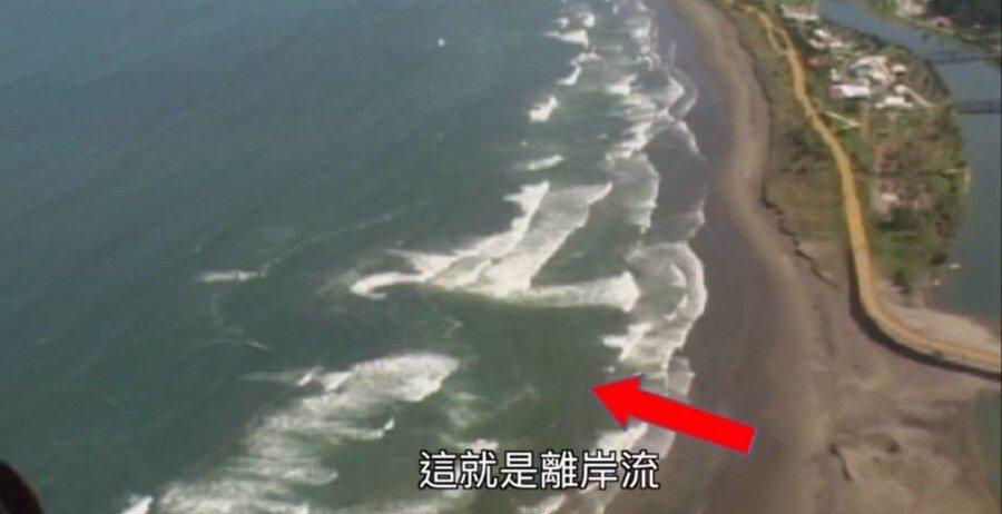 基隆氣站主任湯舜然說,離岸流的海面上幾乎無浪花,但離岸流,能很快將人往外海帶,很...
