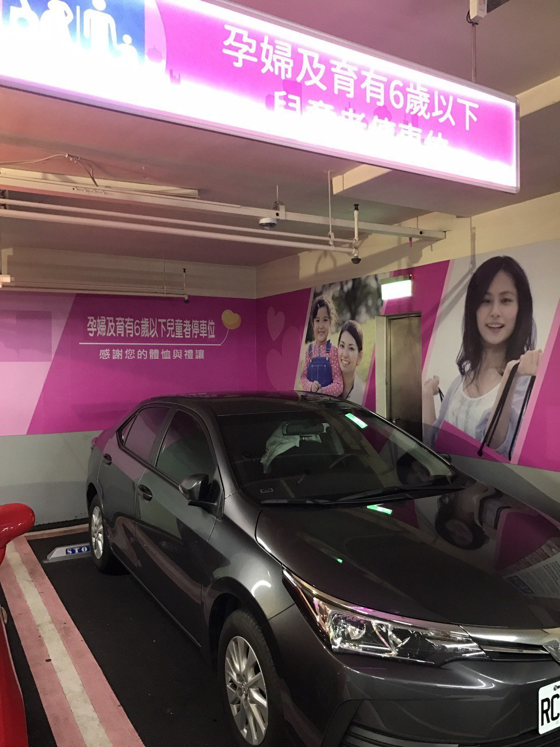違規占用婦幼車位者,最高將處1200元罰鍰。圖/新北市交通局提供