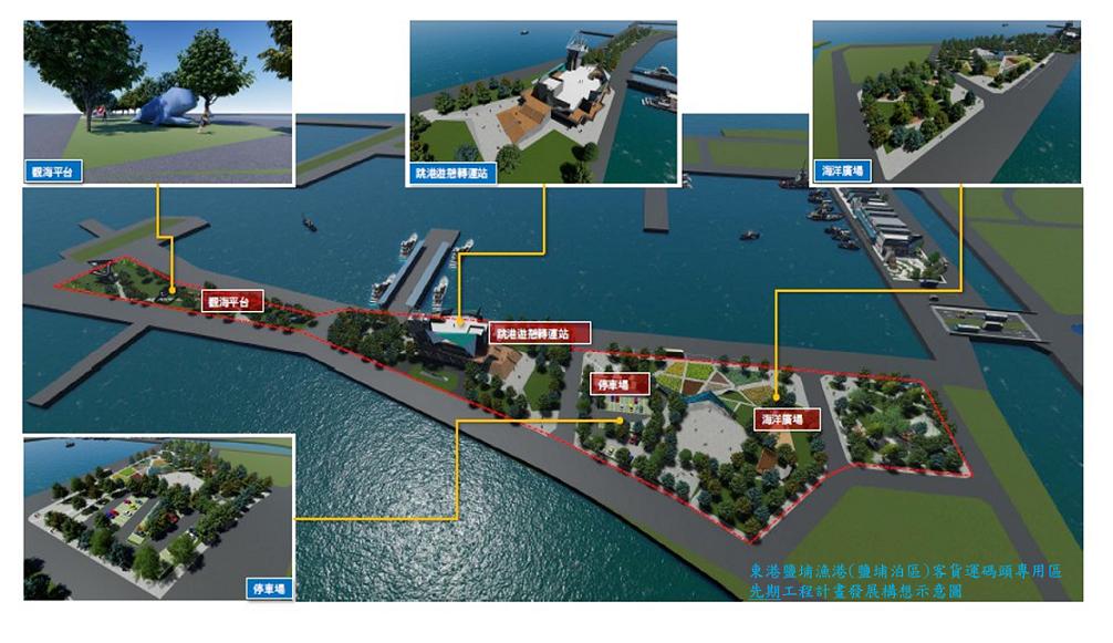 屏東鹽埔港停滯逾20年 潘孟安:過去找不到老爸