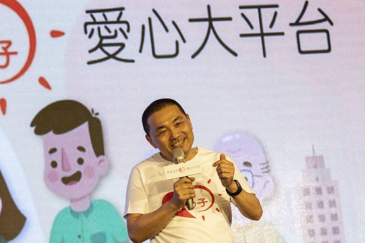 新北市政府今成立「好日子愛心大平台」活動,新北市長侯友宜說,這是全台灣政府第一個...