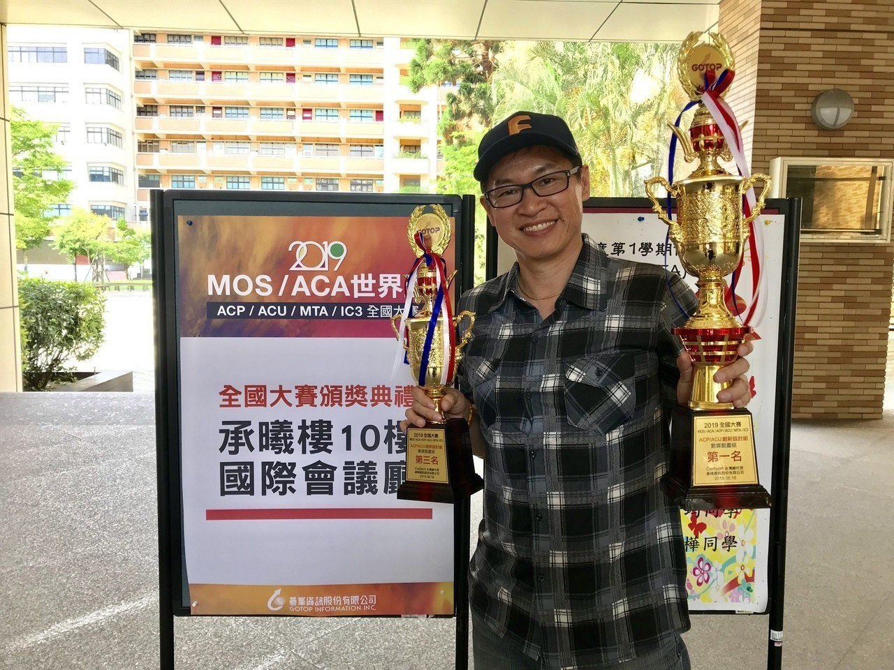 崑山科大視傳系師生贏得大專組數媒動畫全國第一,鄧偉炘也獲頒指導老師獎。圖/學生提...