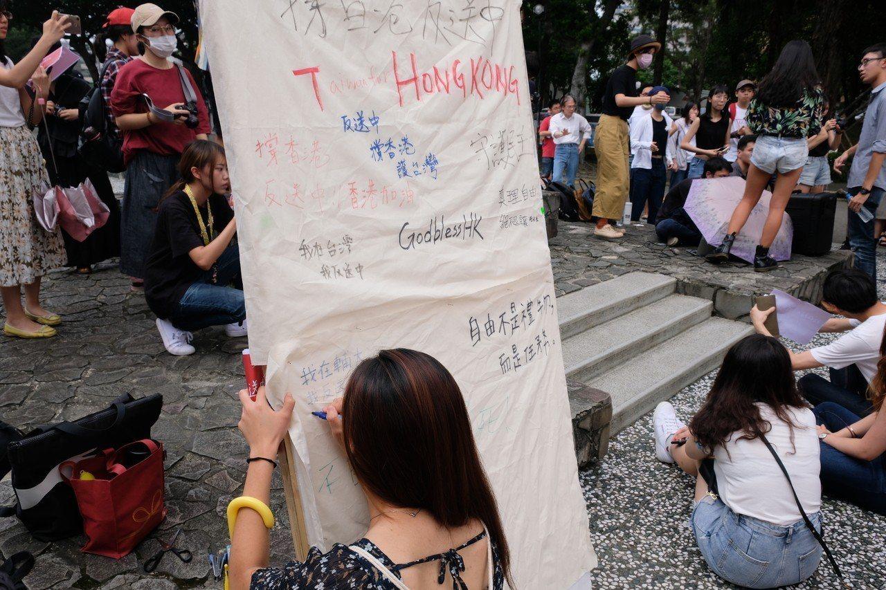 活動現場聚集近200名學生,一同響應反送中行動,並在留言板留下「撐香港、護台灣」...