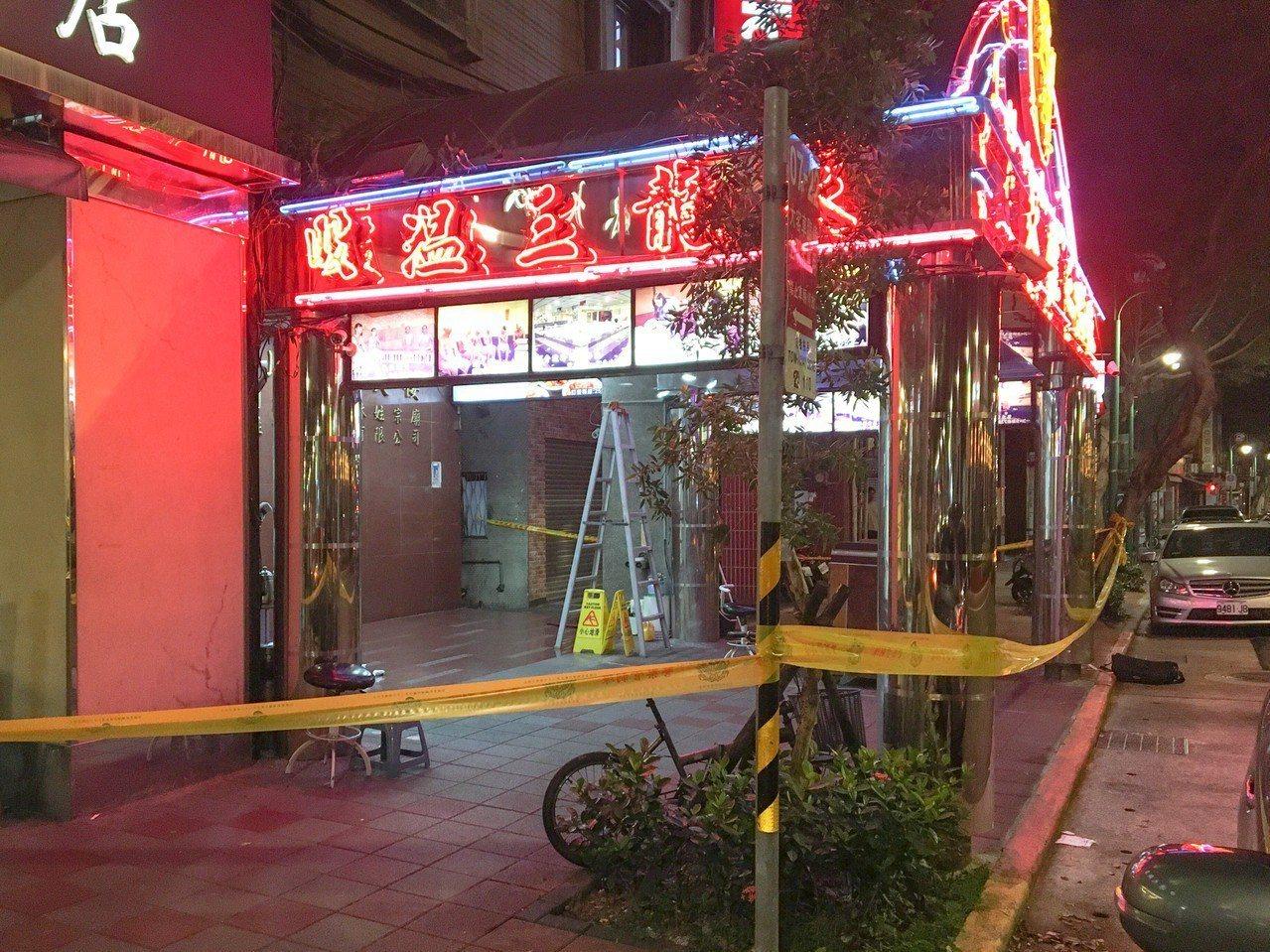 台北市天龍三溫暖昨晚發生槍案。記者蔡翼謙/攝影
