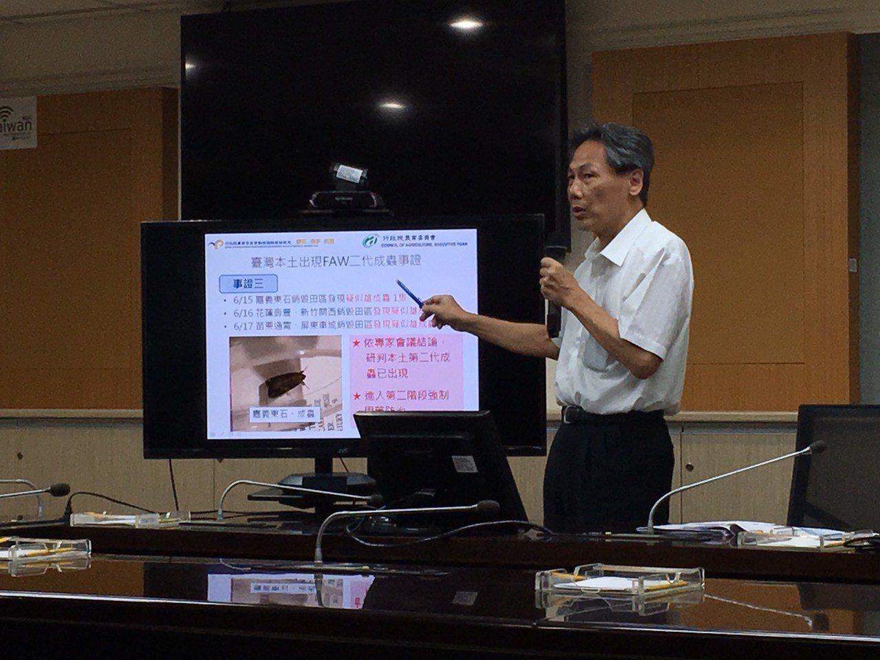 防檢局長馮東海。記者吳姿賢/攝影