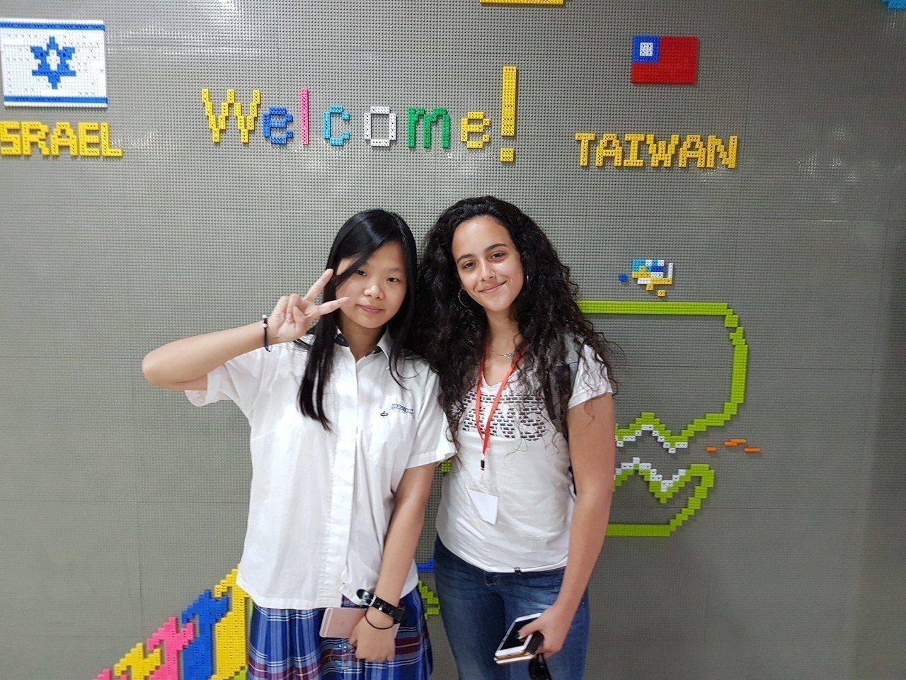 以色列台拉維夫市Ironi Zain School師生參訪台北交流教育與文化,中...