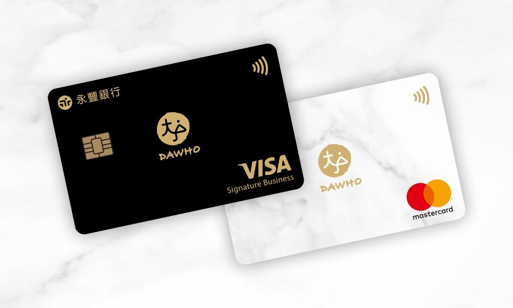 永豐數位帳戶「大戶DAWHO」專屬Debit及信用卡。圖/永豐銀行提供