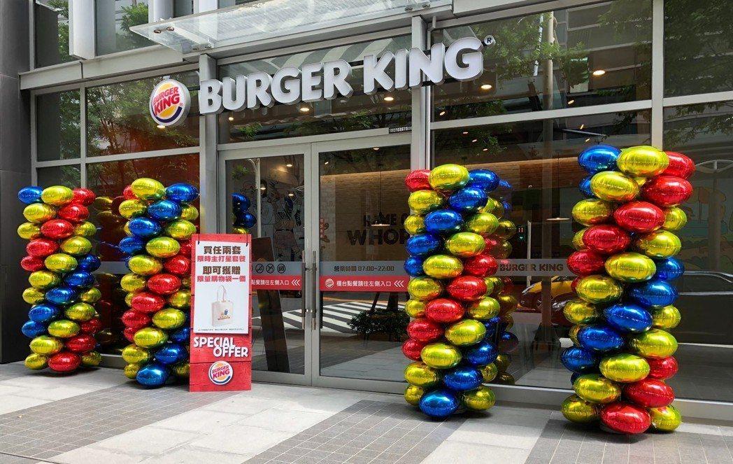 漢堡王即日起進駐CITYLINK松山貳號店。 圖/漢堡王提供