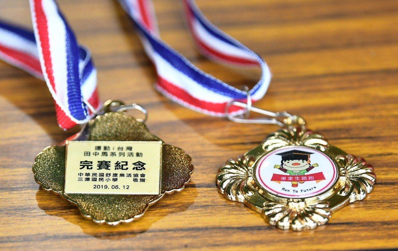 田中鎮5校畢業生聯合路跑規畫比照田中馬,跑完全程者都獲得完賽紀念獎牌。照片/舒康...