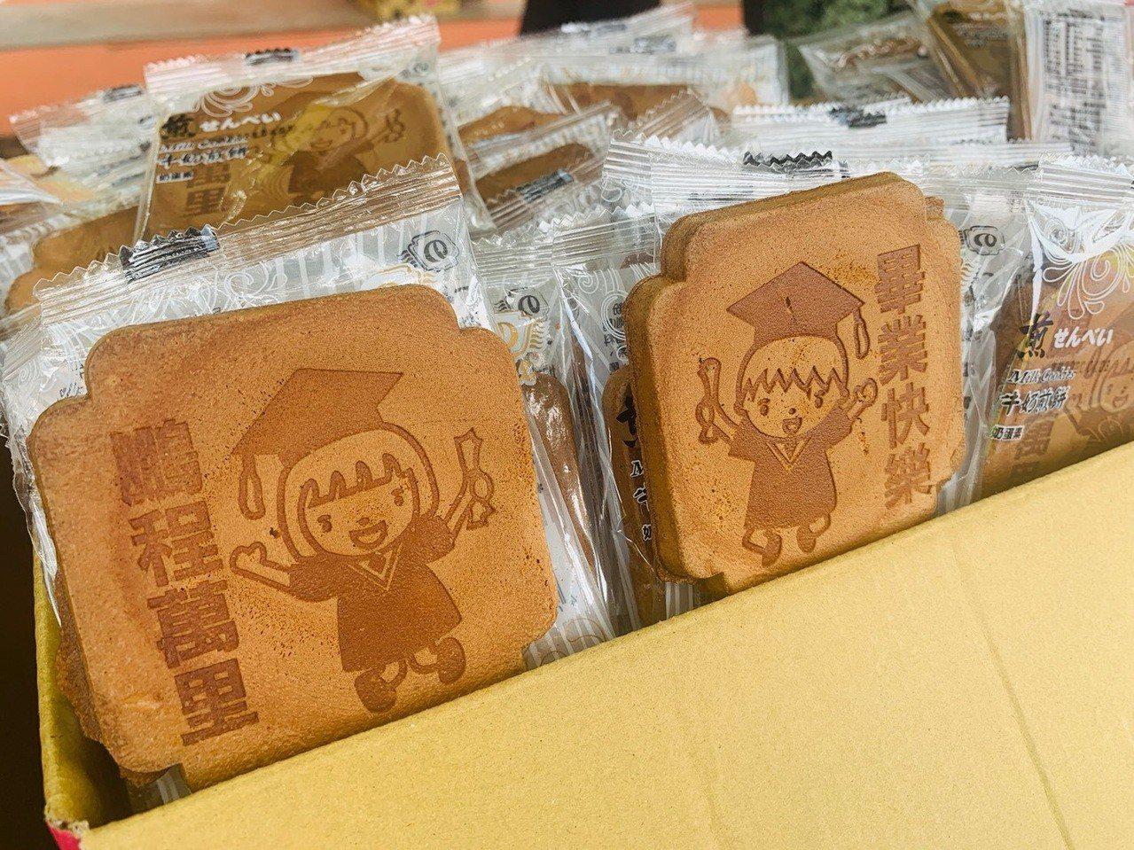 一品煎餅贊助田中鎮5校畢業生聯合路跑活動的完賽餐點。照片/舒康運動協會提供
