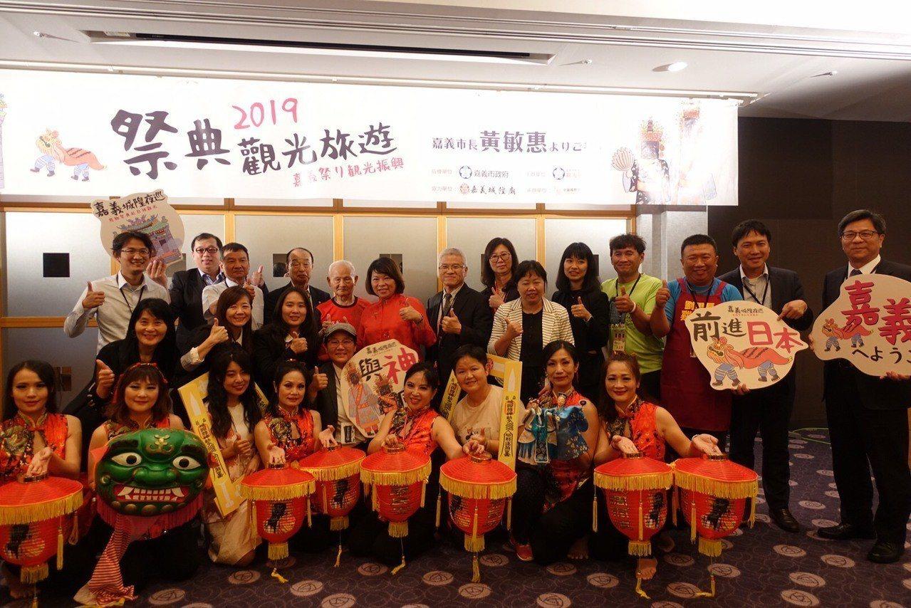 嘉義市政府到日本東京市推展「城隍夜巡」。照/嘉義市府提供