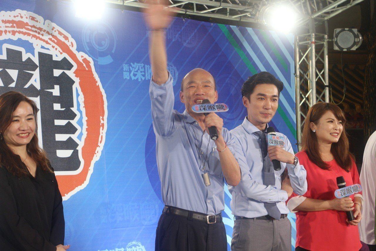 高市長韓國瑜今晚上「新聞深喉嚨」戶外開講節目。記者邱奕能/攝影