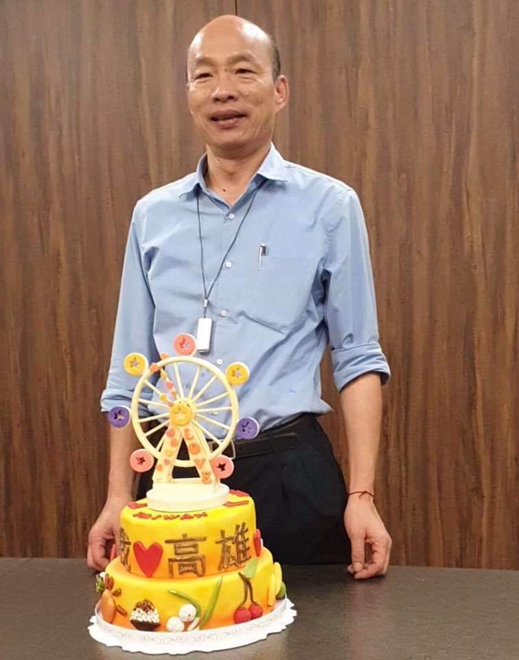 高雄市長韓國瑜今天生日。圖/取自韓國瑜臉書