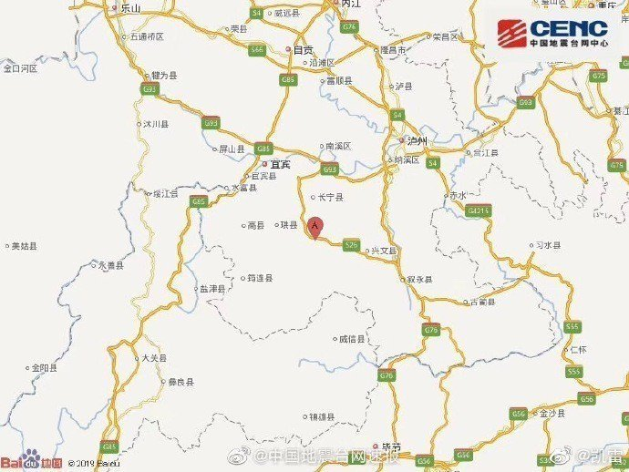 四川宜賓17日深夜連五震,最大一次為規模六級。(取自中國地震網)