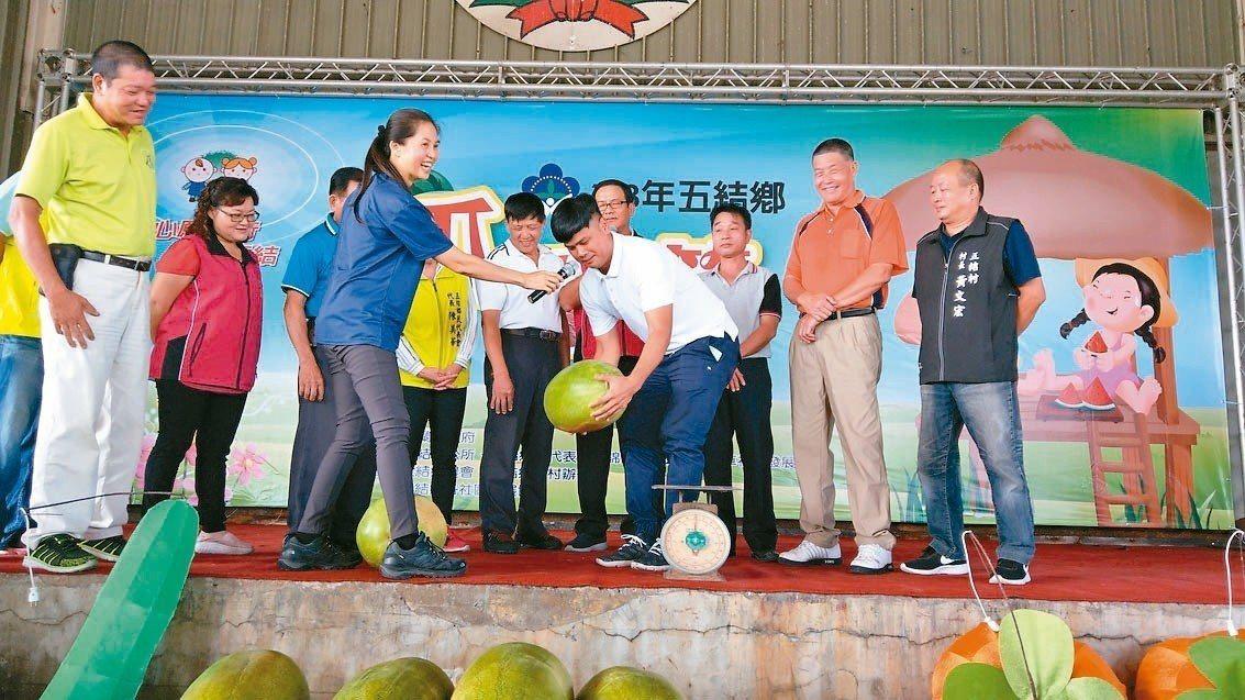 五結鄉「瓜瓜節」活動,安排猜瓜重量競賽,最接近者可把西瓜抱走。 記者戴永華/攝影