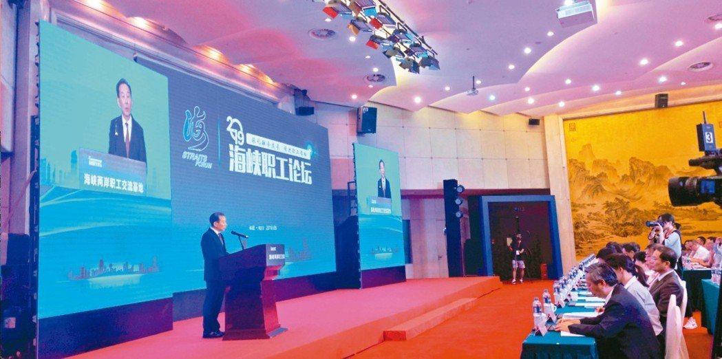 大陸中華全國總工會副主席閻京華在海峽職工論壇表示,在兩岸融合發展大勢下,兩岸工會...
