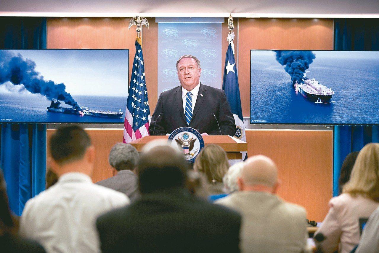 兩艘油輪十三日於阿曼灣遭襲後,美國國務卿龐培歐就將此事歸咎於伊朗。 (美聯社)
