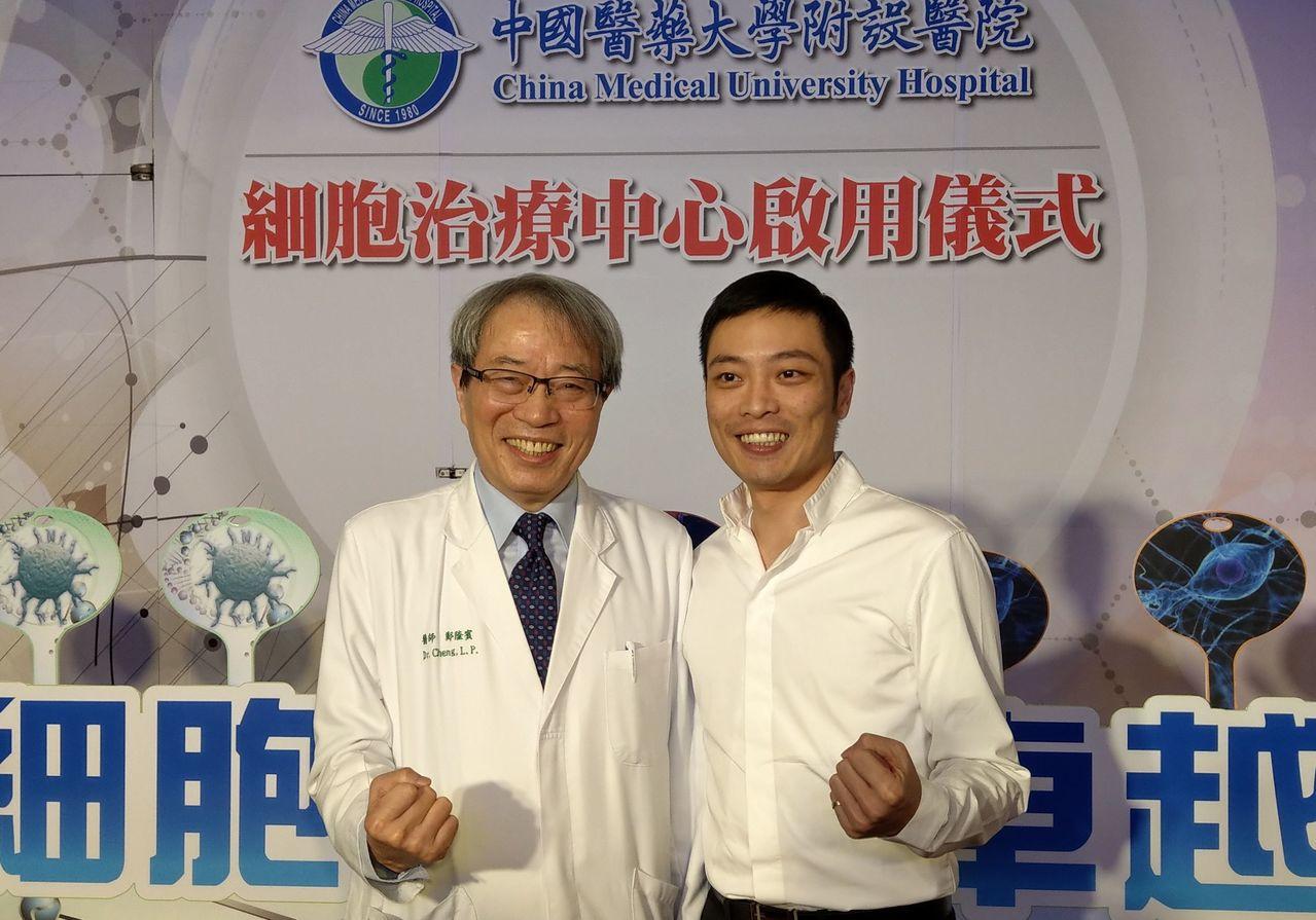 陳姓香港籍美術設計公司老闆(右)在國內肝癌權威、中國附醫細胞治療中心執行長鄭隆賓...