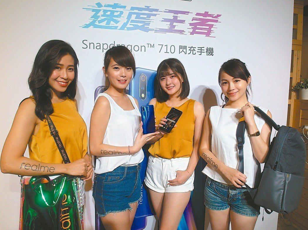 新品牌realme除了推出realme 3 Pro手機,也將透過設計酷炫的配件,...