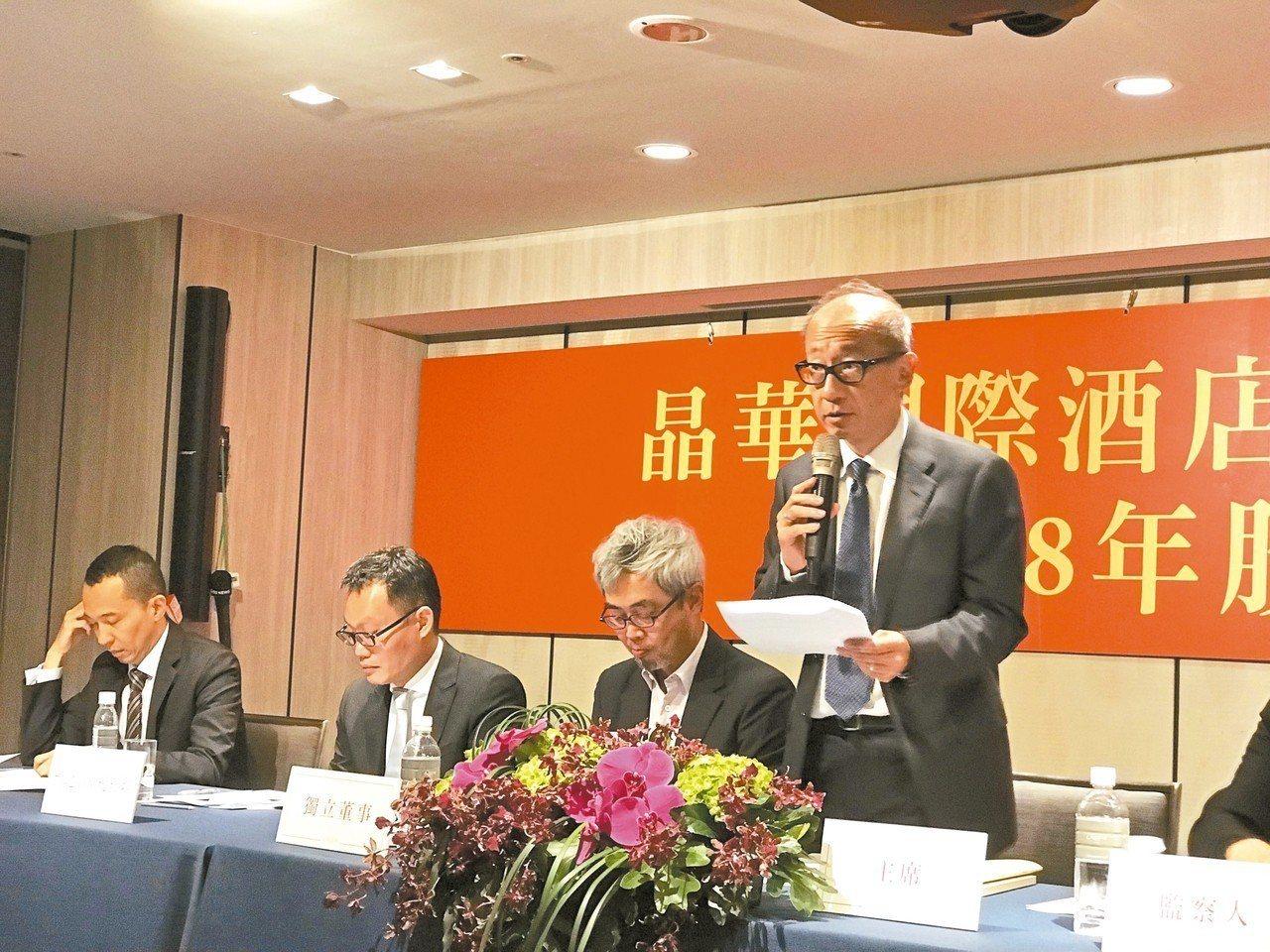 晶華今日舉辦股東會,由董事長潘思亮(右一)主持。 記者嚴雅芳/攝影