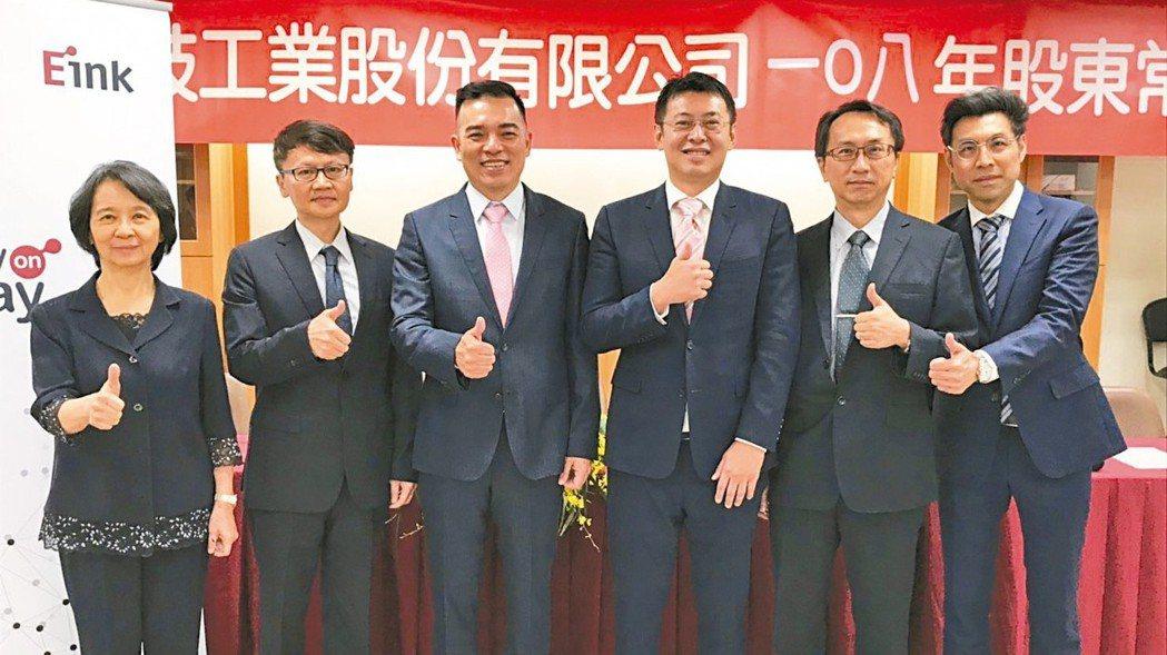 元太今天舉行股東常會。 記者蔡銘仁/攝影